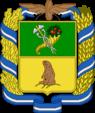 Kupyansk-herb.png