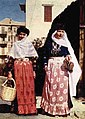 Kurdish Women in Beirut - 1970.jpg