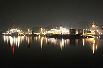 Kure, Hiroshima - JMSDF Submarine Flotilla in Kure