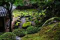 Kyorinbo Omihachiman Shiga pref Japan09s3.jpg