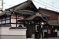 Kyoto Syugei Syuchiin Monument 2013-10.JPG