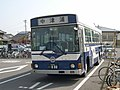 Kyushin-Kotsu oita 22 ka 888.jpg