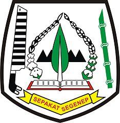 File Logo Aceh Tenggara Jpg Wikimedia Commons