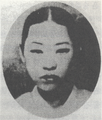 Lady Kim of Kimhae, mother of Lee B.S.png
