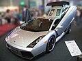 Lamborghini Gallardo - Tuning World.jpg