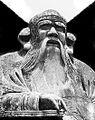 Laozi a.jpg