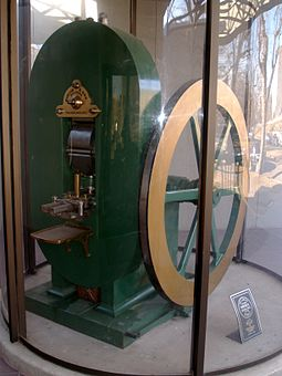 A coin press built for the San Francisco Mint by Morgan & Orr in 1873. It is currently located at the ANA Money Museum in Colorado Springs. Largest coin press in the world for San Francisco mint.JPG