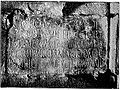 Latin Inscription of the the legio iii cyrenaica bulit into zion gateway.jpg