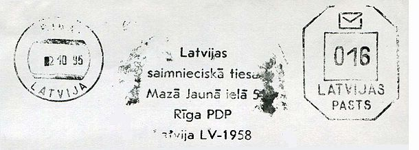 Latvia stamp type EB1.jpg