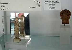 Rabat Archaeological Museum - Collections at the Rabat Archaeological Museum