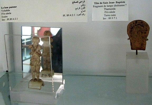 Rabat Archaeological Museum