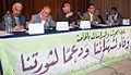 Les intellectuels tunisiens lancent un débat politique (5680170047).jpg