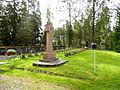 Lestijärvi sh 2015.JPG