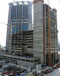 Liberty House Under Construction on 28 December 2007.jpg