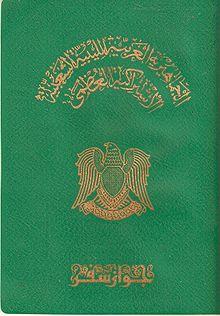 جواز سفر في عهد الجماهيرية الليبية