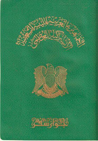 Libyan passport - Image: Libyan Arab Jamahiriya Passport