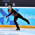 Lillehammer 2016 - Figure Skating Men Short Program - Sota Yamamoto 6.jpg