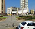 Lima Peru city - Centro Civico Lima.jpg