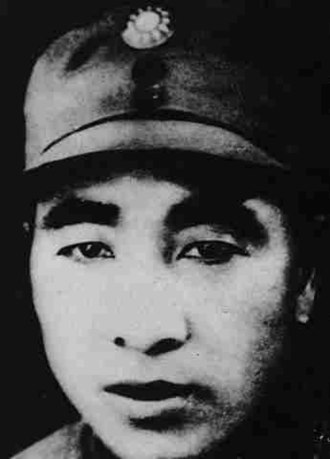 Lin Biao - Lin Biao in Kuomintang uniform
