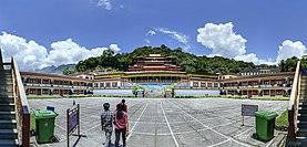 Lingdum Monastery (also Ranka Lingdum or Pal Zurmang Kagyud Monastery).jpg