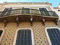Lisbon, street scenes from the capital of Portugal 25.jpg
