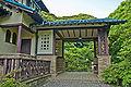 Literature Museum Kamakura Entrance.jpg