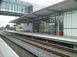 Liverpool South Parkway.jpg