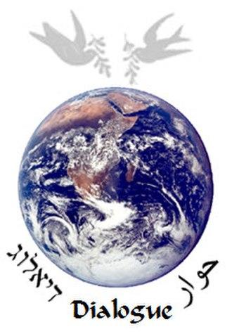 Jewish-Palestinian Living Room Dialogue Group - Image: Living Room Dialogue Logo