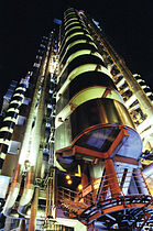 Lloyds Building at Night.jpg