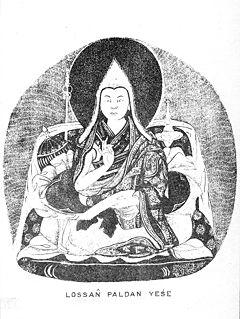 Lobsang Palden Yeshe, 6th Panchen Lama Panchen Lama