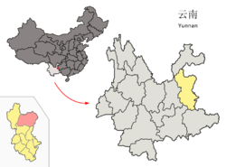 Location of Xuanwei City (pink) and Qujing Prefecture (yellow) within Yunnan province of China