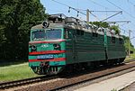 Locomotive VL80T-1452 2017 G2.jpg