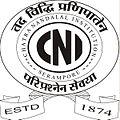 Logo of Chatra Nandalal Institution .jpg
