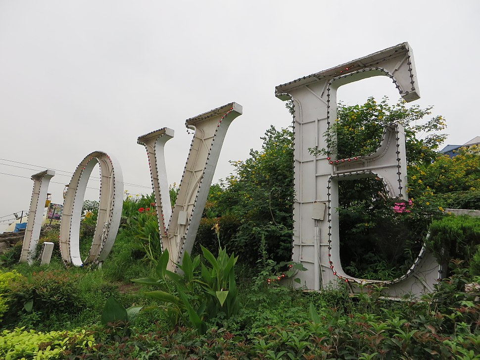 Love sign at Foreigners Street, Chongqing