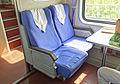 Lower seats 1-2 of SRZ1 25Z 110741, reclined (20160428101311).jpg