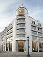 Luis Vuitton Facade.jpg