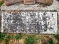 Luxembourg. Monument aux morts Corniche (102).jpg