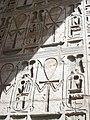 Luxor.Aswan & Qena 6.JPG