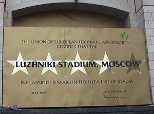 The stadium has been awarded a five-star rating by UEFA