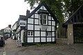 Lych Gate Tea Rooms - geograph.org.uk - 1339026.jpg