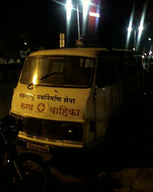 Maharashtra Navnirman Sena - An ambulance run by MNS.