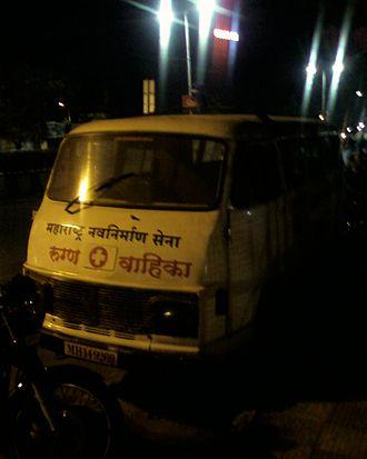 Maharashtra Navnirman Sena - An ambulance run by MNS.