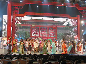 Miss Universe 2008 - Miss Universe 2008 Contestants with National Costume