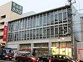 MUFG Bank Yokohama-Hakuraku Branch.jpg
