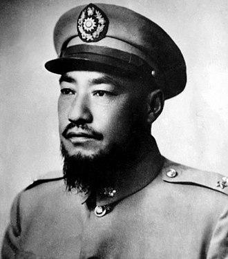 Ma Bufang - Lieutenant General Ma Bufang