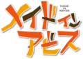 MadeInAbyss logo thumb.png