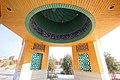 Maghbareh Navvab Safavi مقبره نواب صفوی در قم عضو گروه فدائیان اسلام.jpg