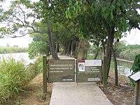 Mai Po Nature Reserve 01.jpg