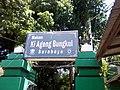 Makam mbah bungkul 20131228 - panoramio.jpg