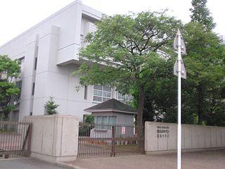 Makuhari Junior and Senior High School